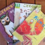 超ブラック!日本の公立小・中学校の教師の労働時間はなぜそんなに長いのか??