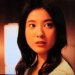 「お仕事ドラマの女王?」って知ってますか? それは吉高由里子ちゃんのことらしい??